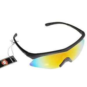 SS-Prime-Cricket-Sunglasses